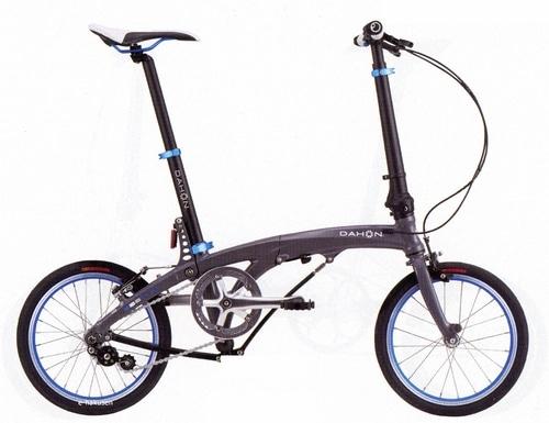 DISTRIBUTOR TOKO JUAL SEPEDA LIPAT Dahon Eezz Folding bike